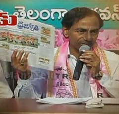 CM KCR's Statements on ABN – Now and Then