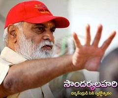 Why Raghavendra Rao Changed Anchors?