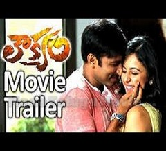 Loukyam Movie Theatrical Trailer – Gopichand, Rakul Preet Singh