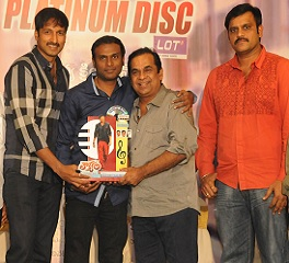 Loukyam Platinum Disk Function Photos