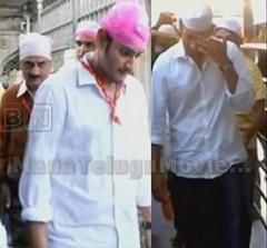 Mahesh Babu visits Ajmeer Darga ahead of Aagadu Release