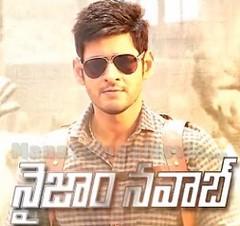 Aagadu on 19 September Promo
