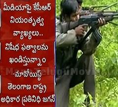 Maoists condemn media ban in Telangana