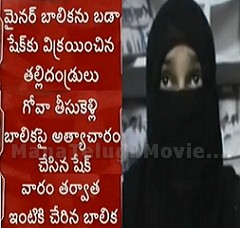 Hyderabad girl sold to Arab Sheikh by Mother