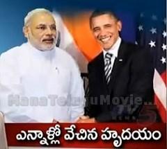 PM Narendra Modi Reached Washington D.C. – United States