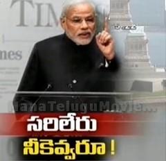 PAK Media Compliments On Narendra Modi
