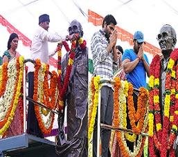 Teachers Day Celebrations at Sri Vidyanikethan Photos