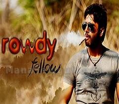 Rowdy Fellow Movie Latest Promo – Nara Rohith