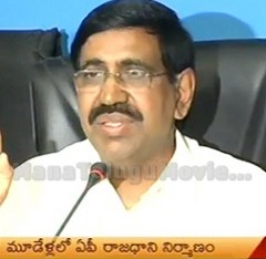 Will build A.P Capital in 3 years – Minister Narayana