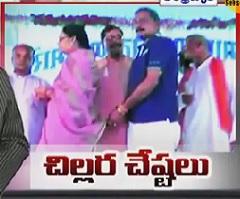 Caught on Cam: MLA wipes hands off ex-MP's saree