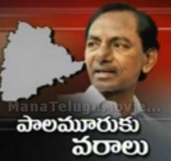 Telangana follows World's best Industrial Policy – KCR