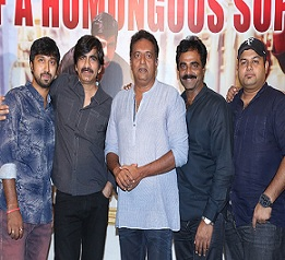 Power Success Meet Photos