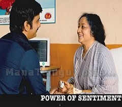 Power Movie Latest Sentiment Trailer