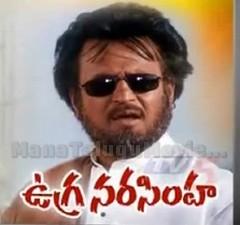 Rajinikanth Filed Petition Against Hindi Movie