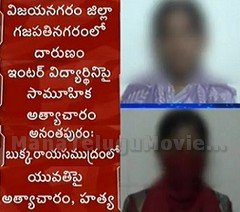 Girl gang-raped in Vizianagaram, accused slapped with Nirbhaya Act