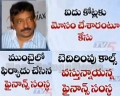 RGV in Another Controversy – Accused Of Owing 5 Crores