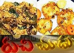 Dondakaya Masala Curry,Potato Vermicelli Cutlet in Ruchi Chudu – 1st Sep