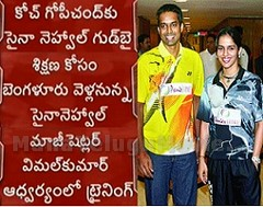 Saina Nehwal to split with Pullela Gopichand