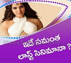 Last days for Samantha in Movies!