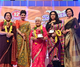 Santhosham Awards 12th Anniversary Photos