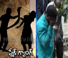 Startling facts emerge about Snake Gang upon police interrogation