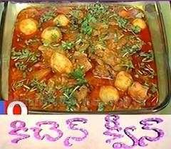 Chamadumpula Mutton Pulusu Recipe – Sweet Home 17th Sep
