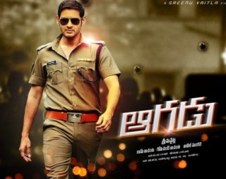 Aagadu Movie review and Pre-Release Updates