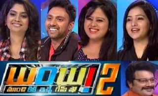 Wow2 Game Show – E46 – 30th Sep with Bharagav, Karuna, Sree Nidhi, Vijaya