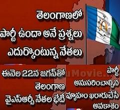 Is YSRCP alive in Telangana?