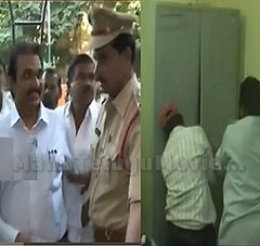 609 crore scam in Chikkadpally Labour Commissioner's Office
