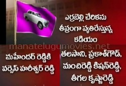 New Controversies in TRS Party
