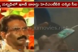 Circle Inspector Done Vulgar Things in Vijayawada Kanakadurga Temple