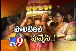 Bathukamma turns political!