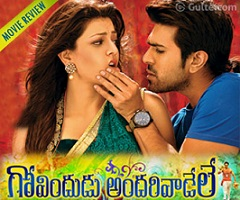 Govindudu Andarivadele Movie Review – 3.25/5