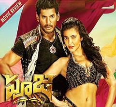 Pooja Movie Review – 2.25/5