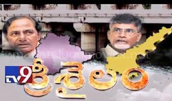 Controversy over Krishna water between AP and TS – 30 Minutes