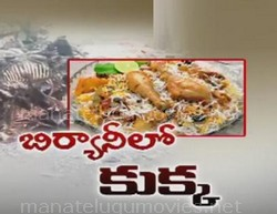 ABN Sting operation – Biryani made with animal oil
