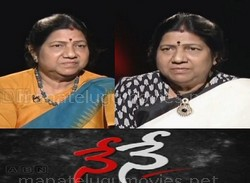 Nannapaneni Rajakumari Self Interview – Nene Full Episode – 4th Oct