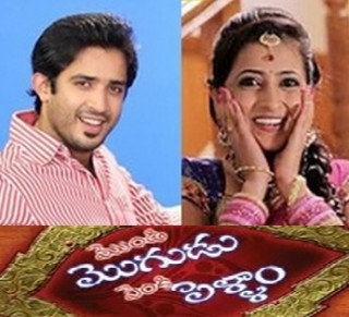 Mondi Mogudu Penki Pellam – Show – E 11 -TV Real Couples
