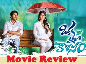 'Oka Laila Kosam' Movie Review – 3/5