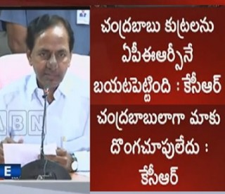 KCR controversial comments on Chandrababu