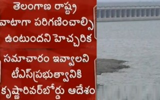 Water used to generate power comes under Telangana's share – Krishna River Board