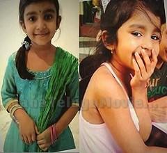 Pawan Kalyan Daughter Aadhya Konidala Unseen/Rare Photos