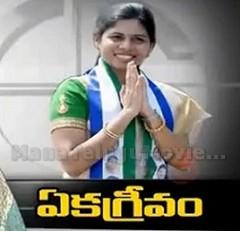 Bhuma Akhila Priya Unanimously Elected as Allagadda MLA