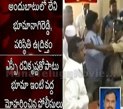 YSRCP Leader Bhuma Nagi Reddy Missing