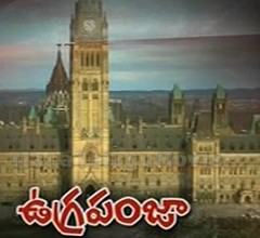 Canadian Parliament under attack!