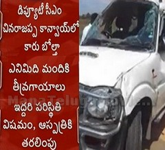 Car in Deputy CM Chinnarajappa's convoy overturns, 11 injured