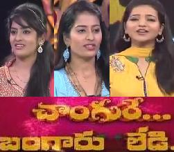 Changure Bangaru Lady -30th Oct -Amulya,Anusha