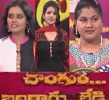 Changure Bangaru Lady – 20th Oct -Prithi Nigam,Usha