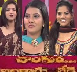 Changure Bangaru Lady – 21st Oct -Muntaj,Kavitha